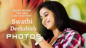 Swathi-deekshith-bigg-boss-telugu-contestant-photos