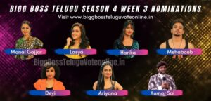 bigg-boss-telugu-season-4-week-3-nomination-voting-poll