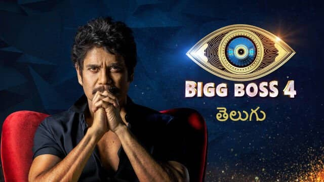 biggboss-telugu-season-4-voting-guide