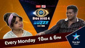 biggbosstelugu-contestant-devi-nagavalli-bigg-boss-buzzz-rahul