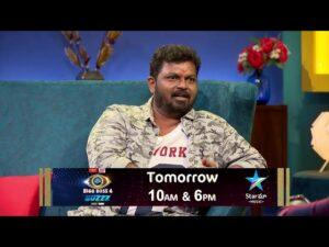 surya kiran Eliminated Bigg Boss Telugu Week 2 Elimination