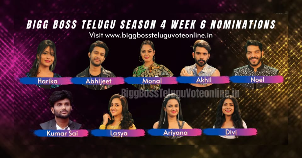 bigg-boss-telugu-vote-week-6-poll-results