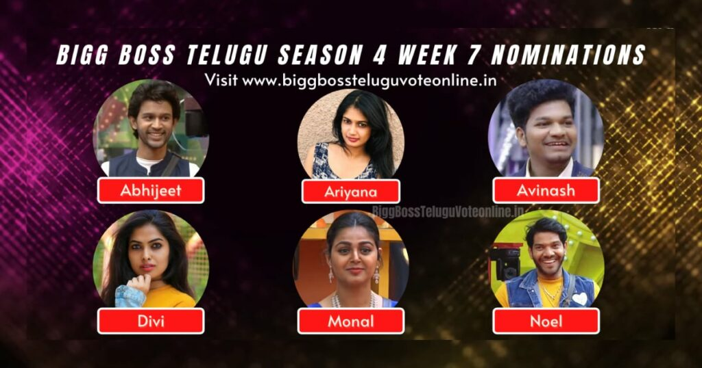 bigg-boss-telugu-vote-week-7-nomination-voting-poll-results