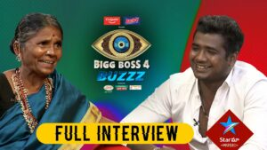 gangavva-interview-with-rahul-bigg-boss-buzzz