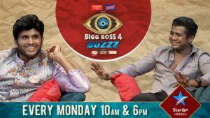 kumar-sai-interview-bigg-boss-buzzz