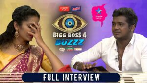 sujatha-bigg-boss-buzzz-interview-rahul